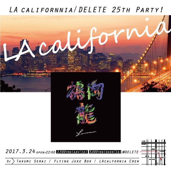 LA CALIFORNNIA DELETE 25TH PARTY