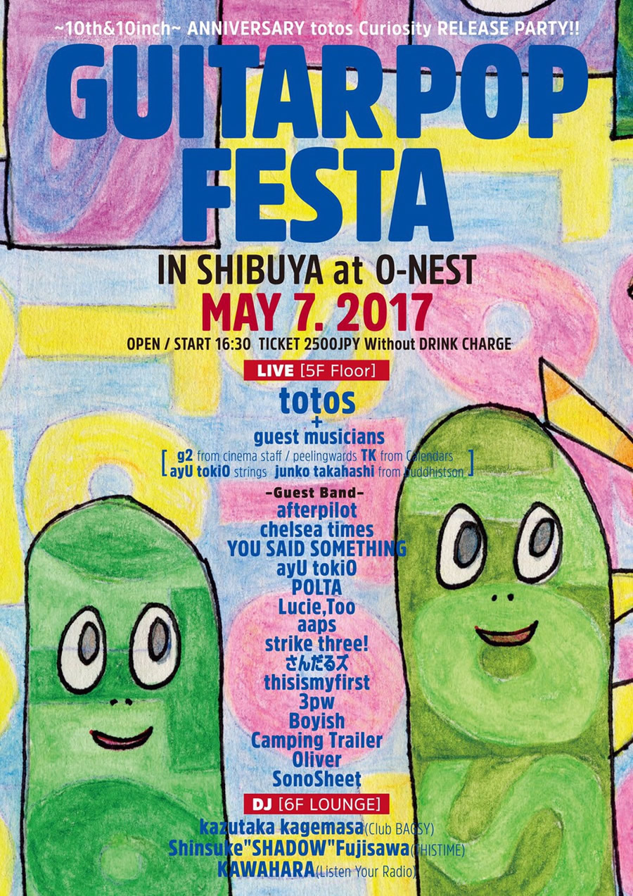 GUITAR POP FESTA IN SHIBUYA