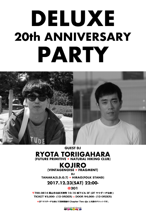 Chapter Two djs & DELUXE 20th ANNIVERSARY PARTY